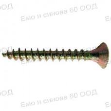 ВИНТ-5.0х50 /500бр./**