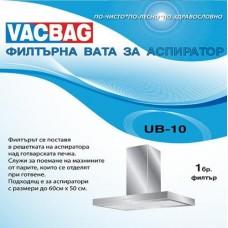 ВАТА-UB10 за Абсорбатор @