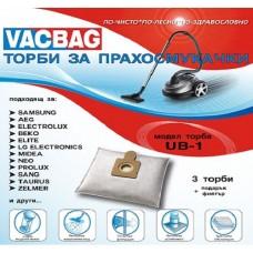ТОРБА-UB1 /Samsung,Aeg,El.luxBeko и др./ @