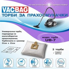 ТОРБА-UB7 /За малки модели-21х21 см./ @