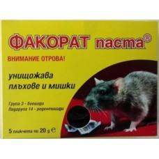 ПАСТА-МИШКИ ФАКОРАТ 100g /5плик.х20g/
